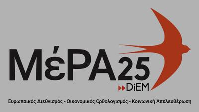 Webseite von MeRA25.