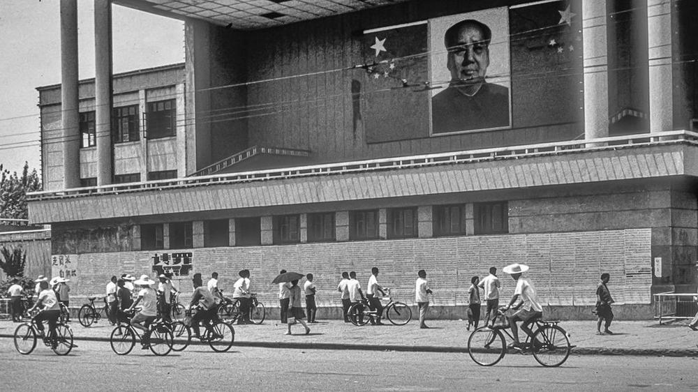 Blick auf die Verbotene Stadt mit riesigem Mao-Plakat