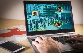 Laptop mit Gesichtserkennung in China